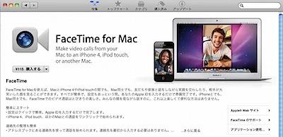 AppStore001.jpg