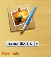 AppStore002.jpg