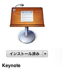 AppStore003.jpg