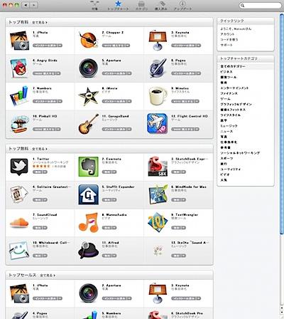 AppStore004.jpg