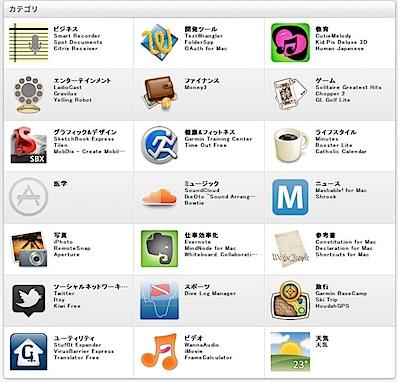 AppStore005.jpg