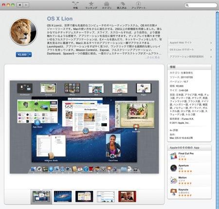 App Store001