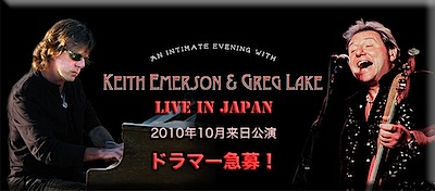 Emerson&Lake_graphic-for-web-JAPAN.jpg