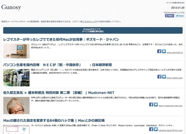 MailScreenSnapz001