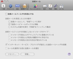 Mailscreensnapz003