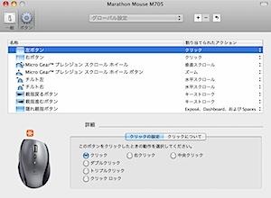ManagerScreenSnapz001.jpg