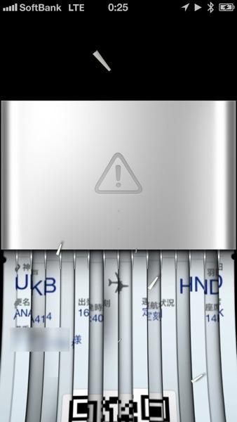 Passbookshredder