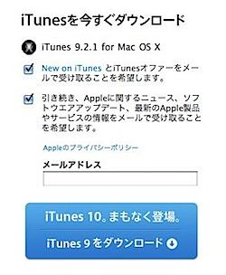 Safari001.jpg