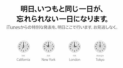 Safari001_13.jpg
