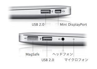 Safari003.jpg