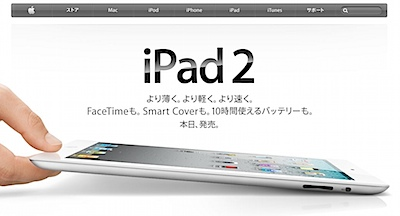 Safari004.jpg