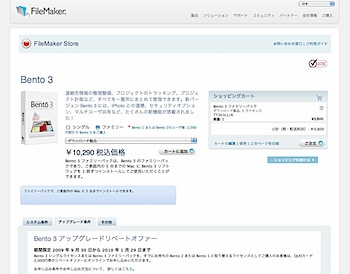 Safari006.jpg