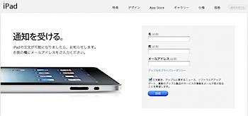 SafariScreenSnapz003.jpg