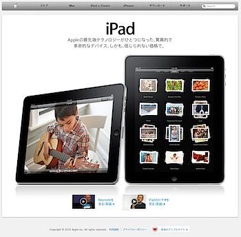 SafariScreenSnapz006.jpg
