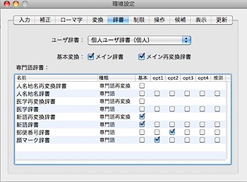 ScreenSnapz001.jpg