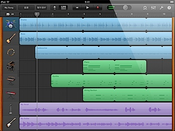 garageband_recording1_20110302.jpg