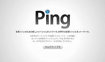 iTunes001.jpg