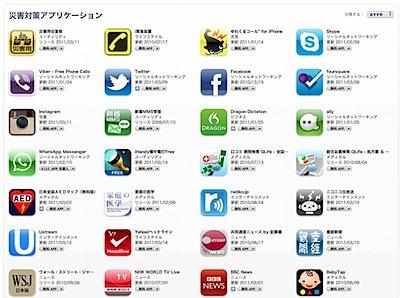 iTunes002.jpg