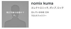 iTunes003.jpg