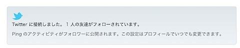 iTunes004.jpg