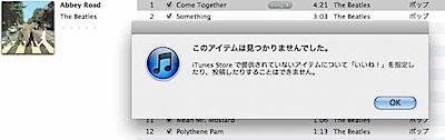 iTunes006.jpg