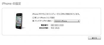 iTunesScreenSnapz002.jpg