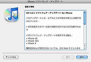iTunesScreenSnapz004.jpg