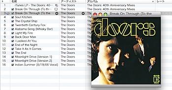 iTunesScreenSnapz012.jpg