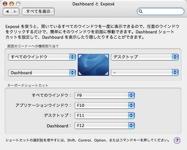 システム環境設定Screensnapz003