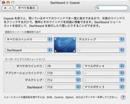 システム環境設定Screensnapz004