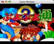 Gc Mac Viewerscreensnapz005