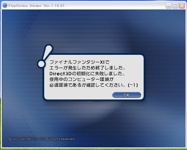 Parallelsdesktop001