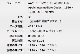 Quicktime Playerscreensnapz002-3