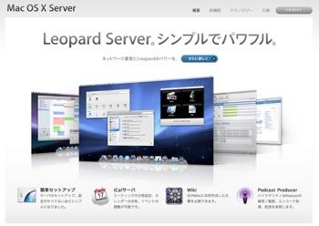 Safariscreensnapz003-10