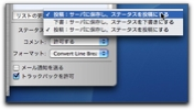 ectoScreenSnapz001