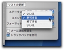 ectoScreenSnapz002