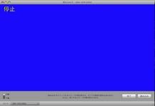 Imoviescreensnapz008-2