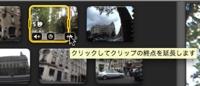 Imoviescreensnapz012