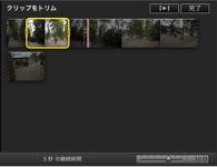 Imoviescreensnapz013