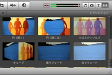 Imoviescreensnapz015