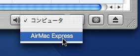 iTunes0011