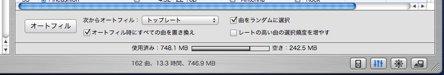 Itunesscreensnapz002-1
