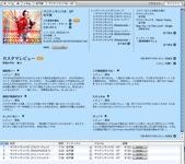 Itunesscreensnapz006-1