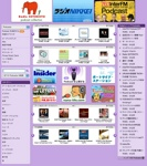 Itunesscreensnapz012