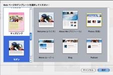 Iwebscreensnapz001-1