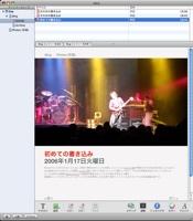 Iwebscreensnapz002