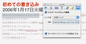 Iwebscreensnapz005