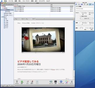 Iwebscreensnapz007-1