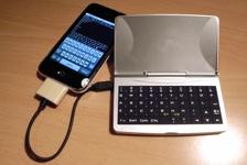 Iphone Keyboard03