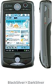 M1000 Img